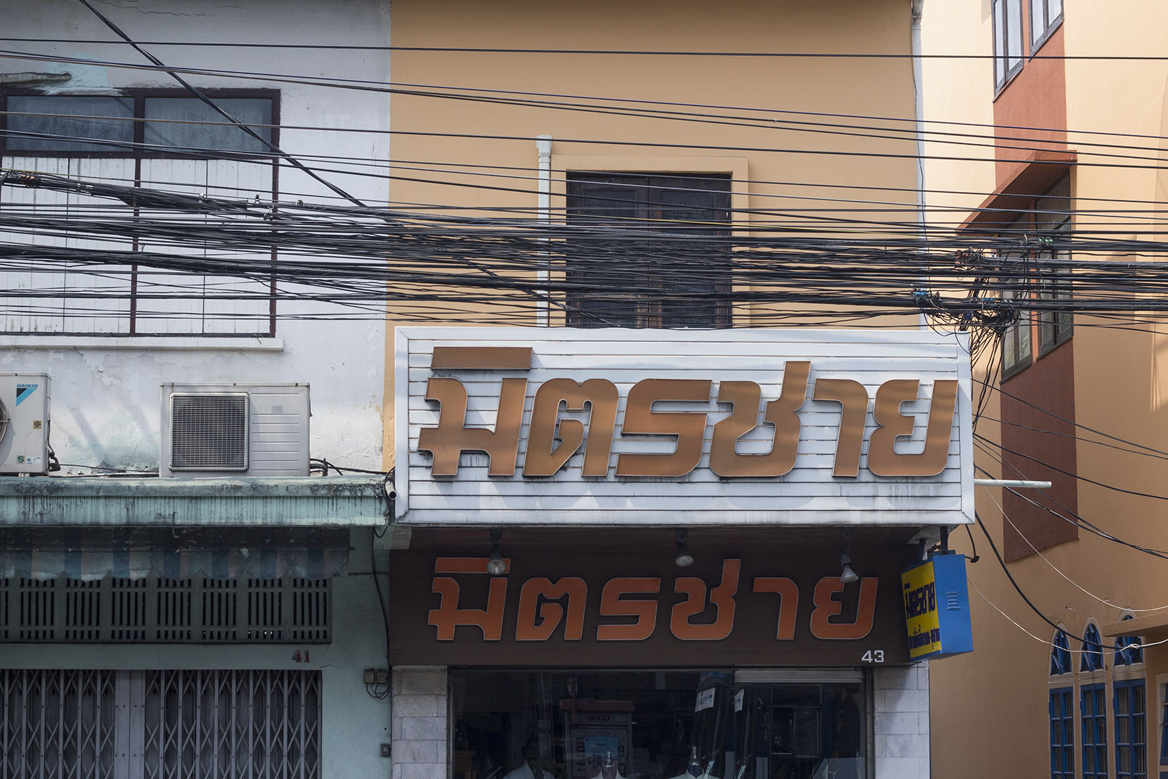 Shop sign, Thai typography, telephone lines, Bangkok