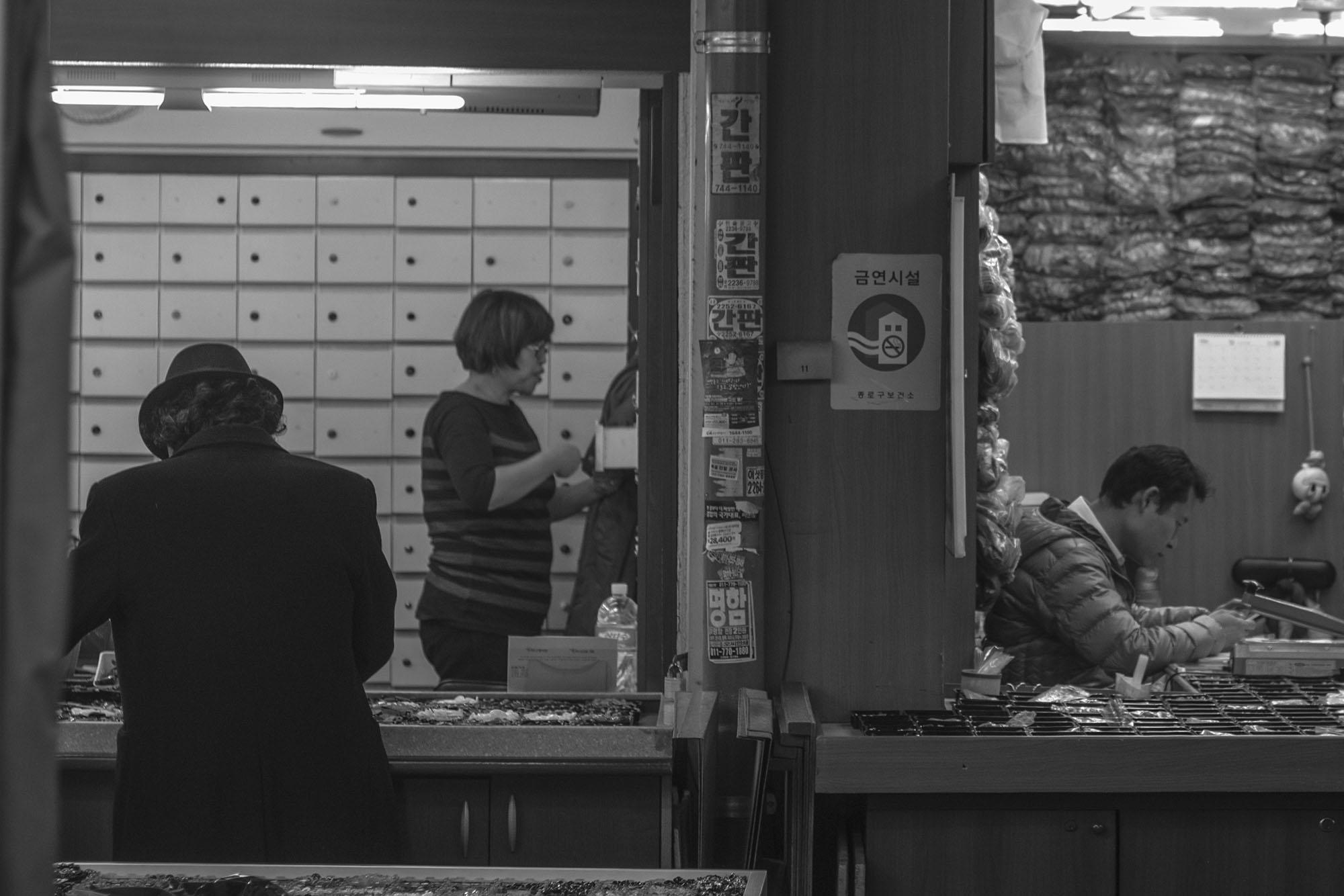 Bureau Noir Et Blanc dongdaemun – yan vuillème