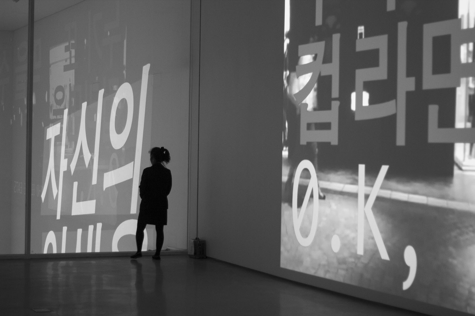 Young-Hae Chang Heavy Industries, Groovin 'To the Beat of the Big Lie, video projection, contemporary art, Korean, Hangul letters, typeface, silhouette