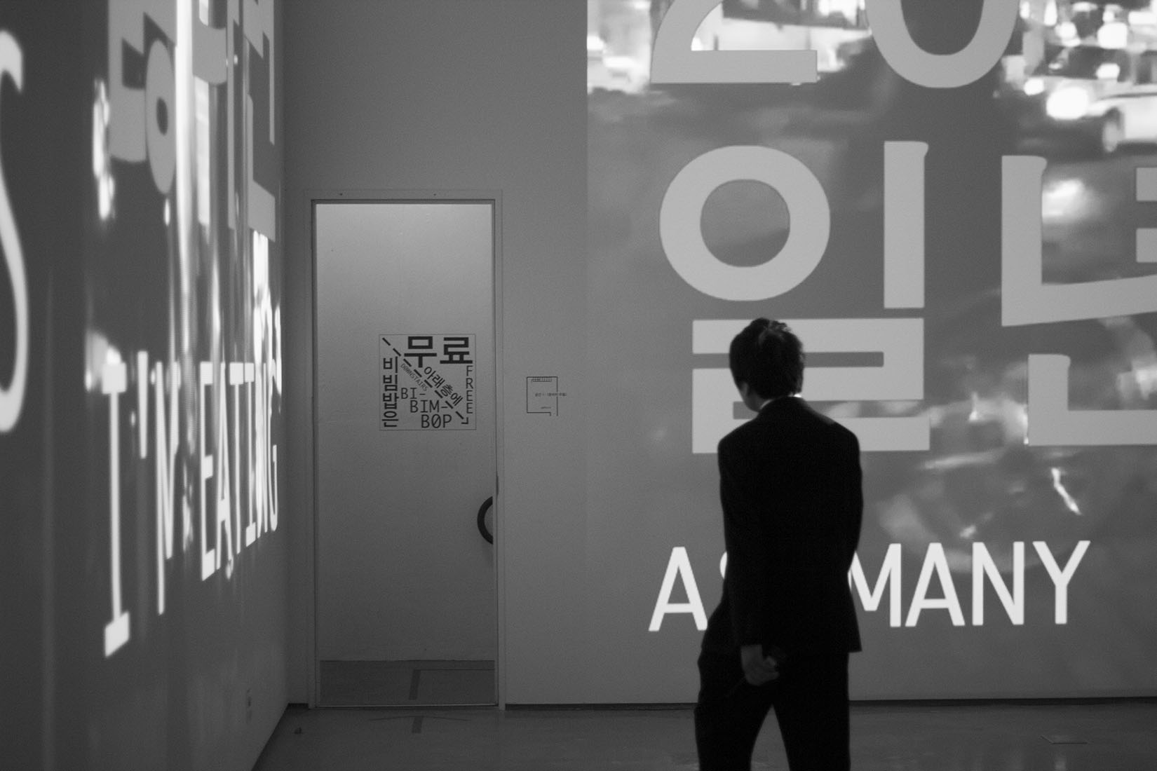 YHCHI, video installation, Museum of Contemporary art, interactive art, typographic projection, hangul, Monaco typeface, silhouette