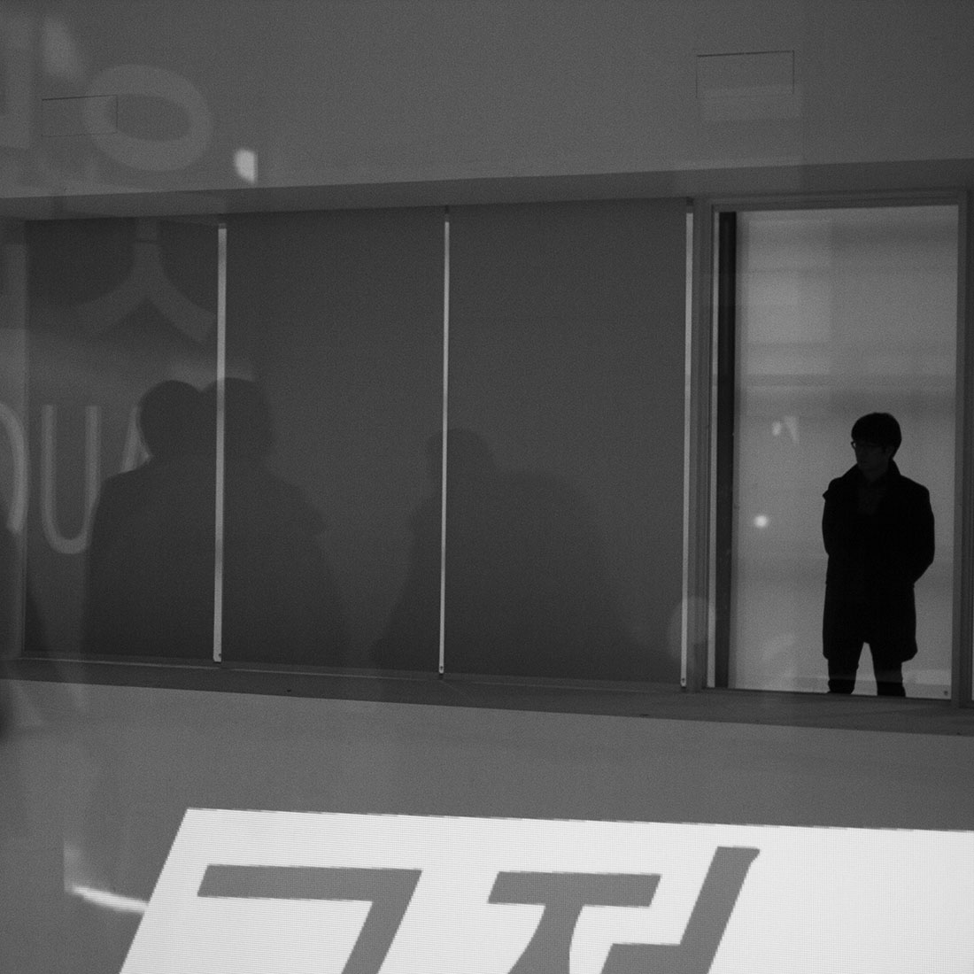 Man Silhouette, Black and white, typeface projection, Korean, YHCHI installation