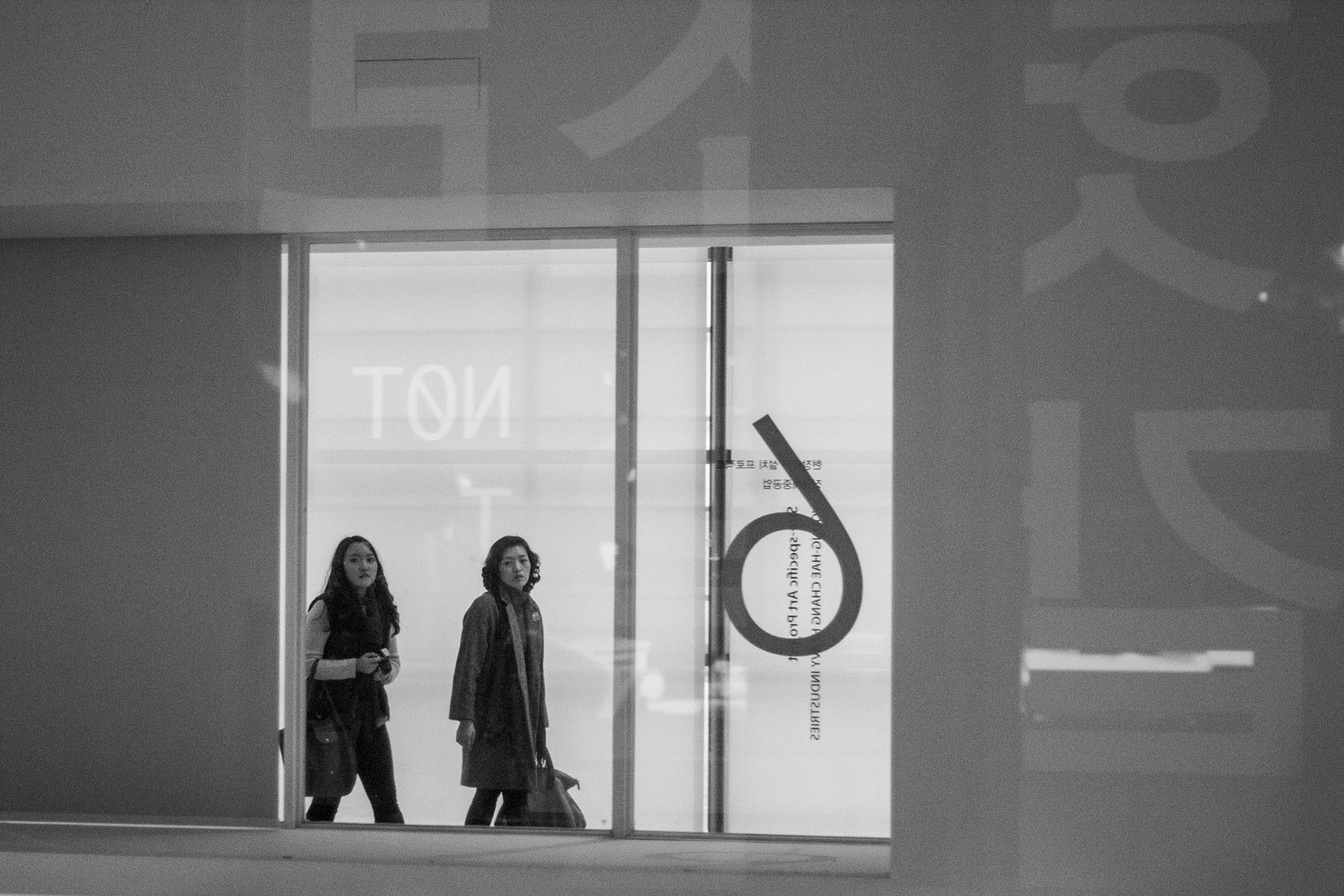 Young Women, typographical reflections projection of characters, National Museum of Modern and Contemporary Art, Seoul, Young-Hae Chang Heavy Industries